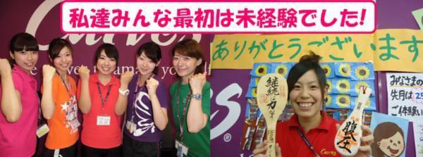 【新宿区】Curvesオレンジコート高田馬場の画像・写真