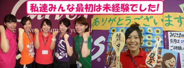【豊平区】Curves札幌・東光ストア平岸の画像・写真