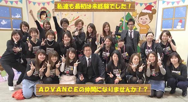 【札幌市北区】Curves札幌・東光ストア麻生の画像・写真